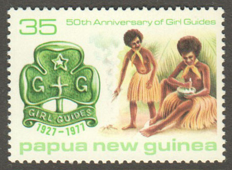 Papua New Guinea Scott 473 MNH