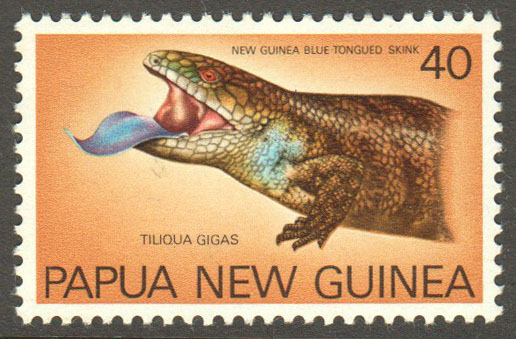 Papua New Guinea Scott 481 MNH