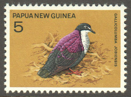 Papua New Guinea Scott 465 MNH