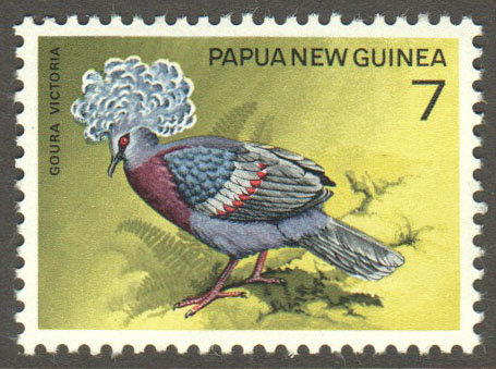 Papua New Guinea Scott 466 MNH
