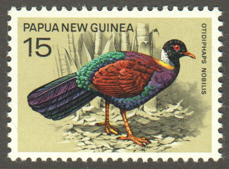 Papua New Guinea Scott 467 MNH