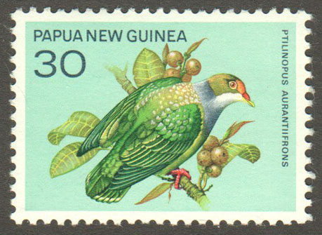 Papua New Guinea Scott 468 MNH