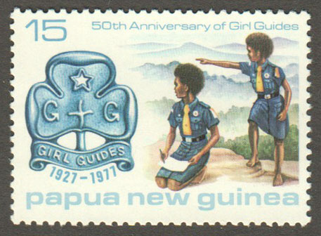 Papua New Guinea Scott 471 MNH