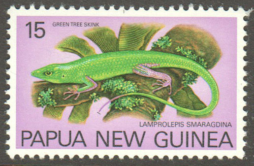 Papua New Guinea Scott 479 MNH