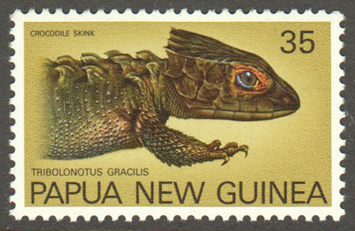 Papua New Guinea Scott 480 MNH
