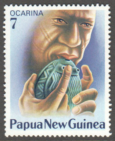 Papua New Guinea Scott 491 MNH