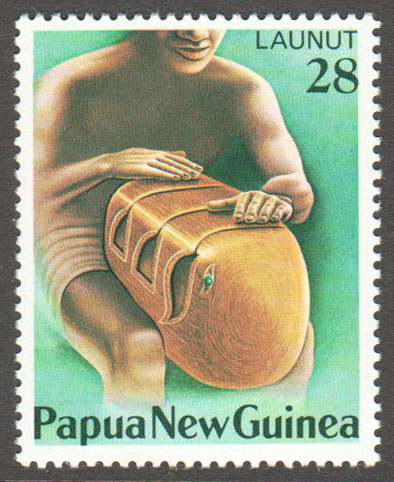 Papua New Guinea Scott 493 MNH