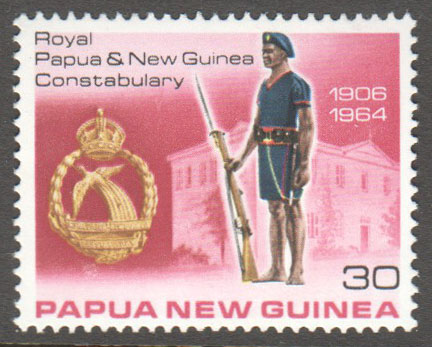 Papua New Guinea Scott 490 MNH