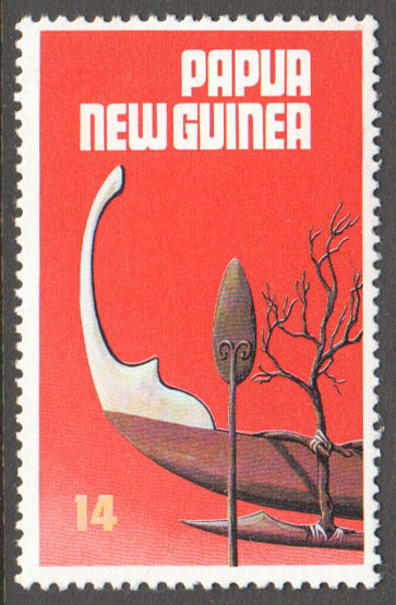 Papua New Guinea Scott 495 MNH