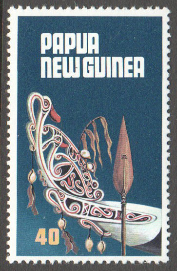 Papua New Guinea Scott 498 MNH