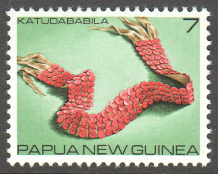 Papua New Guinea Scott 499 MNH