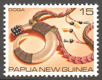 Papua New Guinea Scott 500 MNH