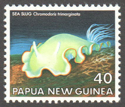 Papua New Guinea Scott 485 MNH