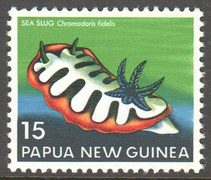 Papua New Guinea Scott 483 MNH