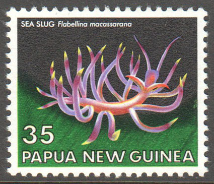 Papua New Guinea Scott 484 MNH