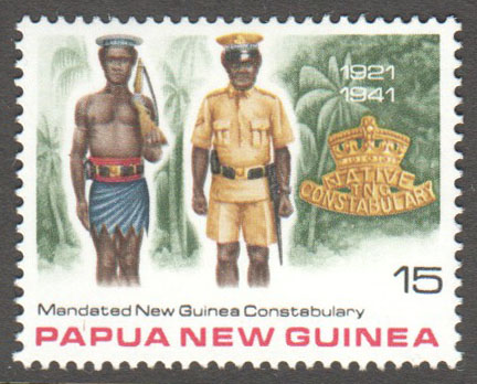 Papua New Guinea Scott 487 MNH