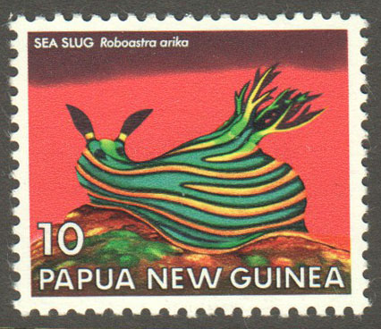 Papua New Guinea Scott 482 MNH