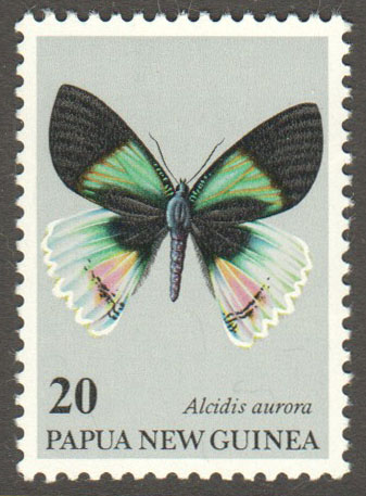 Papua New Guinea Scott 505 MNH