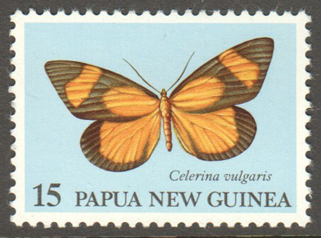 Papua New Guinea Scott 504 MNH