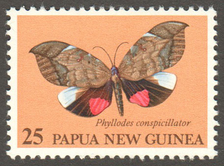 Papua New Guinea Scott 506 MNH