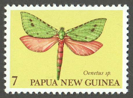 Papua New Guinea Scott 503 MNH