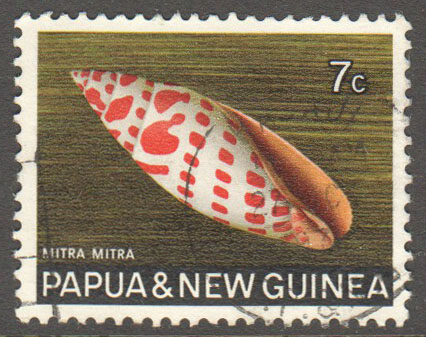 Papua New Guinea Scott 269 Used