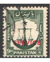 Pakistan Scott O16 Used