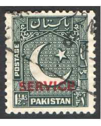 Pakistan Scott O18 Used