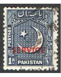 Pakistan Scott O27 Used