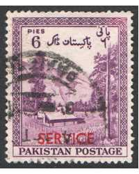Pakistan Scott O44 Used