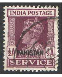 Pakistan Scott O2 Used