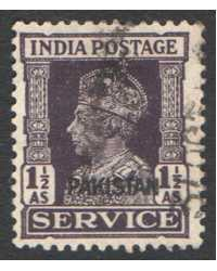 Pakistan Scott O5 Used