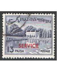 Pakistan Scott O82a Used