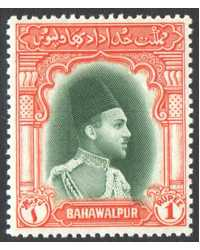 Pakistan - Bahawalpur Scott 18 Mint