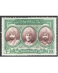 Pakistan - Bahawalpur Scott 21 Mint