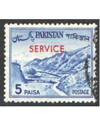 Pakistan Scott O79b Used