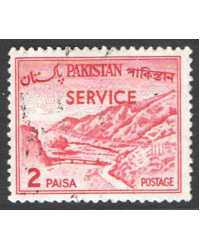 Pakistan Scott O77b Used