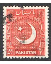 Pakistan Scott 49 Used