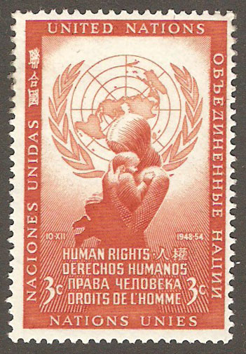 United Nations New York Scott 29 MNH