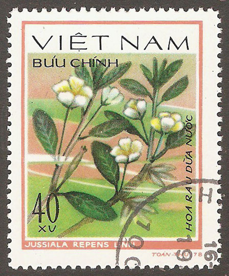 N. Vietnam Scott 1042 Used