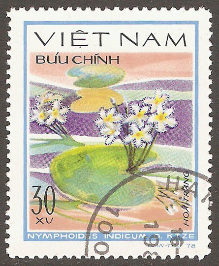N. Vietnam Scott 1041 Used