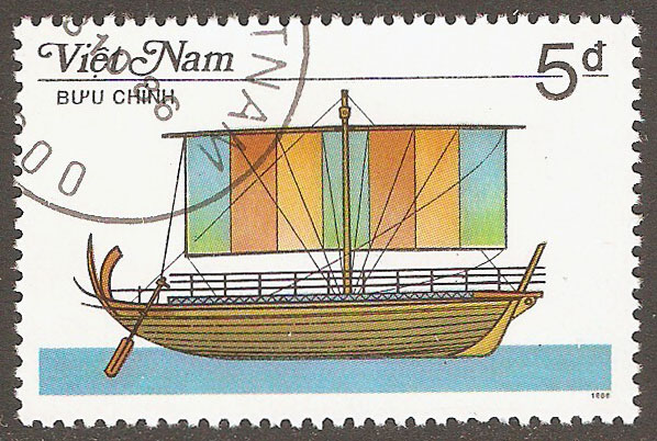 N. Vietnam Scott 1691 Used