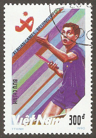 N. Vietnam Scott 2136 Used