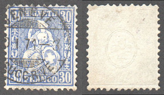 Switzerland Scott 56a Used (P) - Click Image to Close