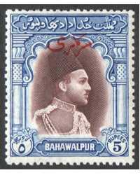 Pakistan - Bahawalpur Scott O23 Mint