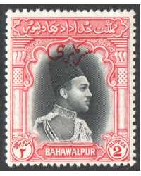 Pakistan - Bahawalpur Scott O22 Mint