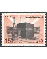 Saudi Arabia Scott 693 Used