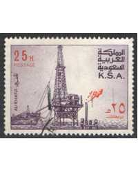 Saudi Arabia Scott 735 Used