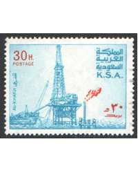 Saudi Arabia Scott 736 Used