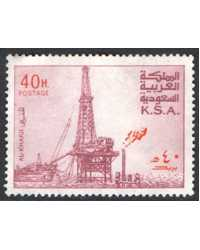 Saudi Arabia Scott 738 Used